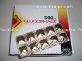 Glucophage (Metformin) 500mg / Strip