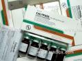 Calypsol Ketamine Hydrochloride 10 ml / Vial