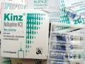 Kinz Nalbuphine HCL 10mg by sami / Amp
