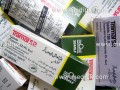 Tramadol 100mg 10 Tablets / Strip