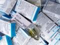 Sustanon 250 mg by organon pakistan 1ml / Amp